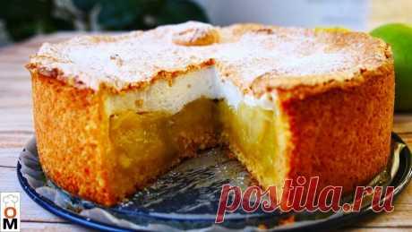 Яблочный пирог по-новому. Очень лёгкий и вкусный рецепт | Ольга Матвей | Готовить Просто | Яндекс Дзен