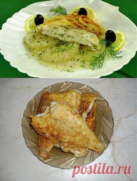 Блюда из камбалы.