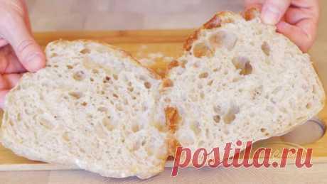 Нашла удачный рецепт чиабатты, хлеб очень вкусный и дешевле, чем в магазине. Пеку 2 раза в неделю  это реально круто!