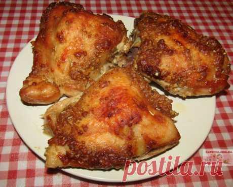 Курица, запеченная в горчичном маринаде Если вы хотите приготовить вкусное сочное мясо курицы с горчичным послевкусием, то этот рецепт именно для вас. Курица, запеченная в горчичном маринаде, прекрасно смотрится как на повседневном, так и н…