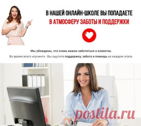 Бизнес ОНЛАЙН/ОФФЛАЙН