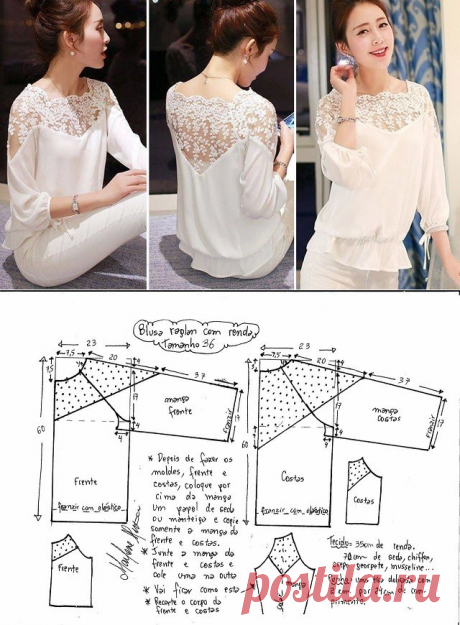 Блуза с кружевной вставкой. Выкройка. Размеры 36 – 48 (Шитье и крой) – Журнал Вдохновение Рукодельницы