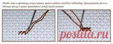 Архив полезных советов по вышиванию - Общие вопросы - Форум stitch.su