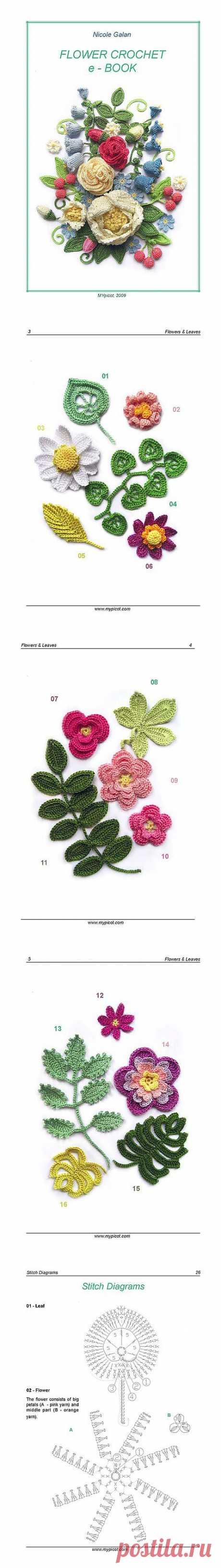 Блоги@Mail.Ru: Вязание цветов и листьев