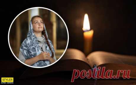 Молитва на Страстную пятницу для прощения всех грехов Подробнее читайте на сайте