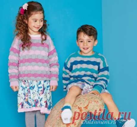 Джемперы в полоску для мальчика и девочки | Ребенок и Мама