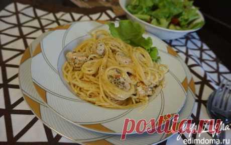Спагетти с индейкой и творожным сыром | Кулинарные рецепты от «Едим дома!»