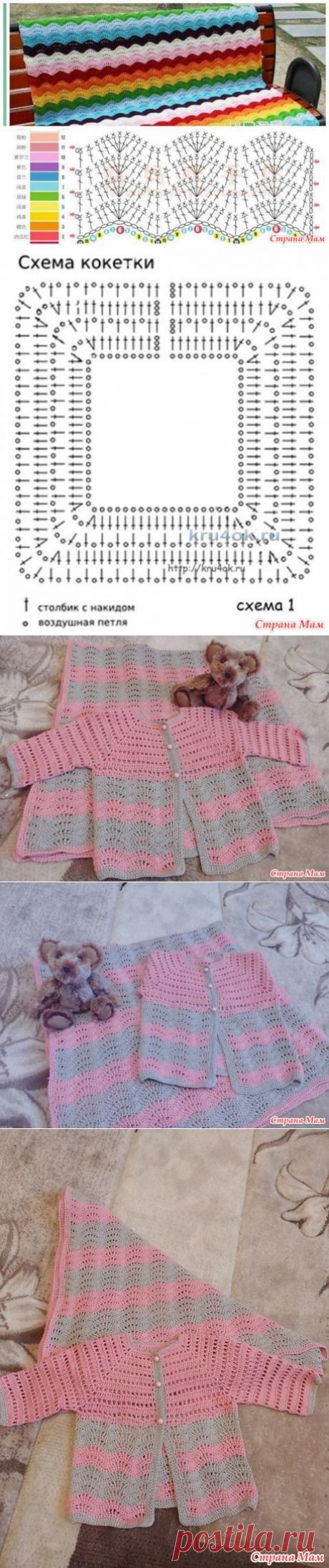 Подарок для Дашеньки - Вязание для детей - Страна Мам