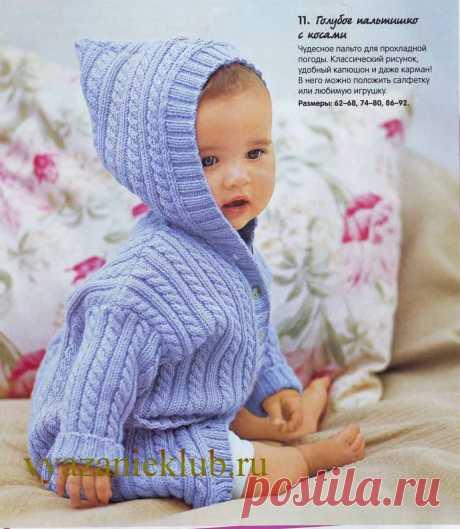 Пальто для малышки до 1 года - Пальто, куртки вязаные - Каталог файлов - Вязание для детей