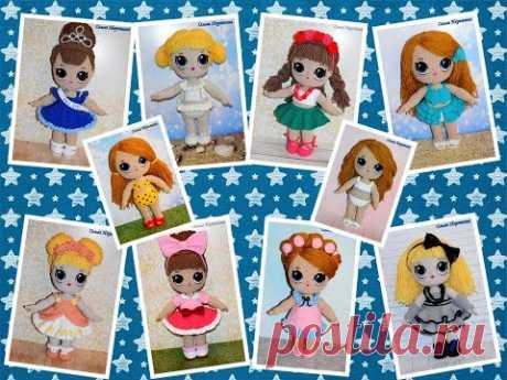 Кукла Лол с нарядами (обзор куклы и нарядов). Lol surprise dolls