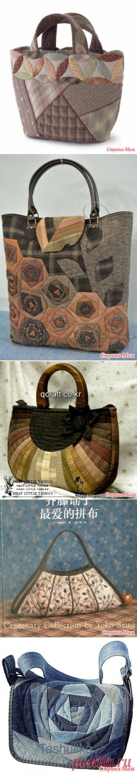 ¡Me he enamorado de esta bolsa!))) - la Costura de pedazos - el País de las Mamás