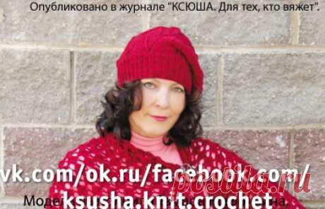 Вязанная спицами шапочка.