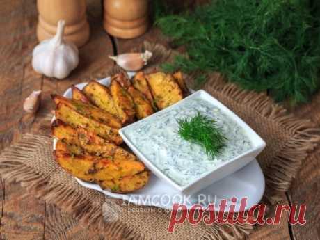 Легкий, освежающий сметанный соус с чесноком и свежей зеленью - универсальное дополнение к мясным, овощным и рыбным блюдам.