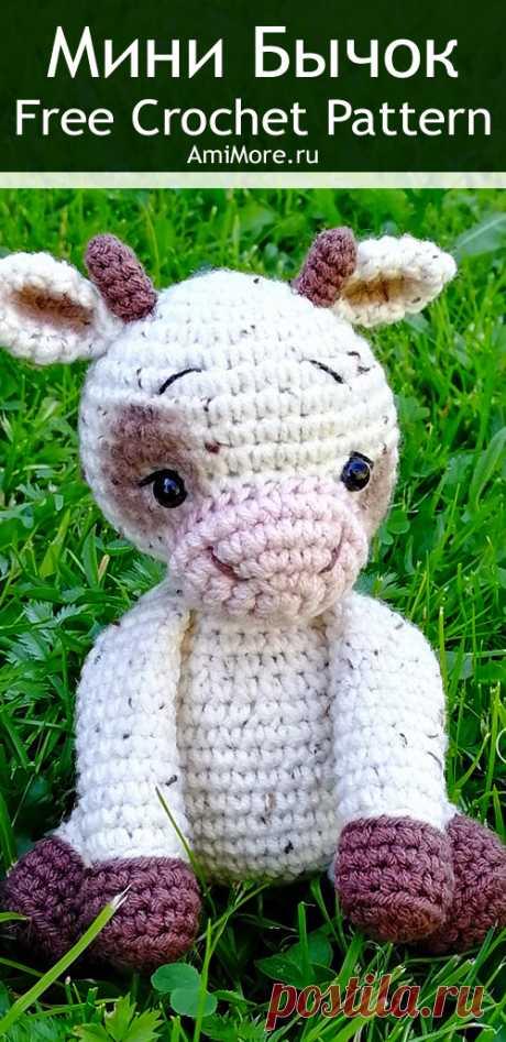 PDF Мини Бычок крючком. FREE crochet pattern; Аmigurumi animal patterns. Амигуруми схемы и описания на русском. Вязаные игрушки и поделки своими руками #amimore - корова, коровка, телёнок, бык, маленький бычок.