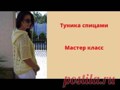 МК.Туника,,Лимонная,,Универсальная.Модная express