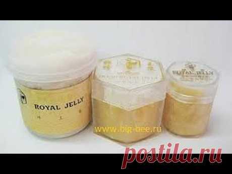 """""""Королевское желе"""", или Для чего необходимо маточное пчелиное молочко. Тайские штучки."""