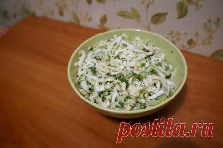 Салат для стройной фигуры