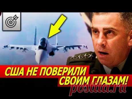 """ГЕНЕРАЛ США - """"РУССКИЕ ПОЛНЫЕ ПСИХИ!"""" ПРОТИВ НИХ ВОЕВАТЬ НЕЛЬЗЯ!"""