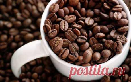 Диета с кофе: потеряйте 7 кг за 7 дней! - Полезные советы красоты