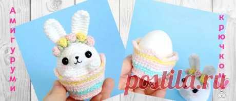 Пасхальный кролик в корзинке | Амигуруми крючком - Блог