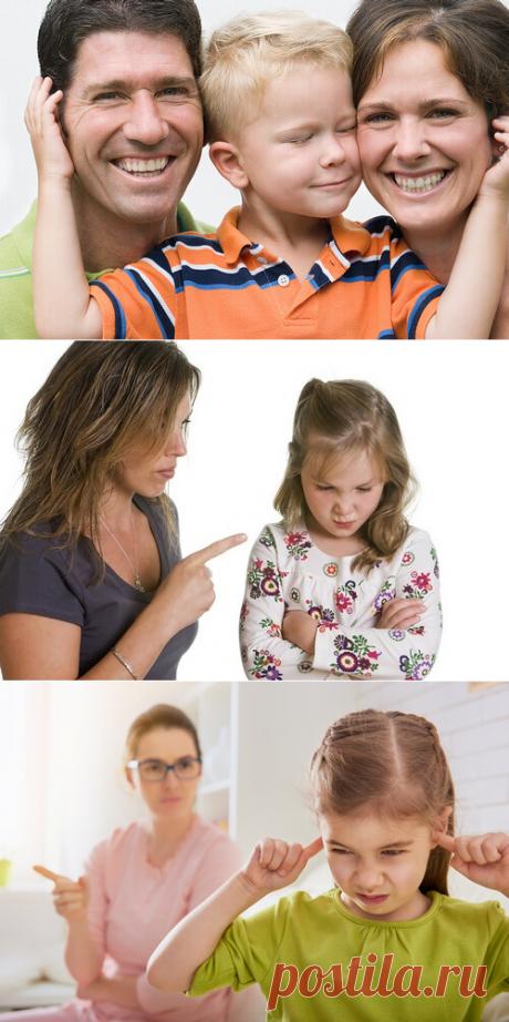 Хорошие родители: как стать им для своих детей? Советы психологов