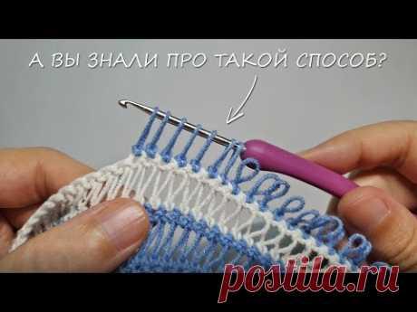 Необычная техника вязания или все гениальное - ПРОСТО! Узор крючком