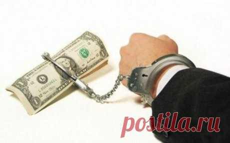 Деньги в долг – за и против...