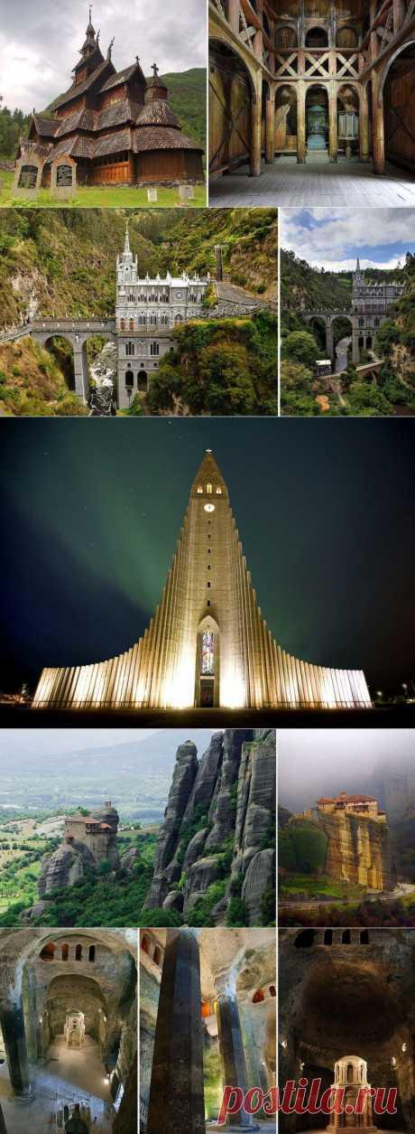 11 самых необычных церквей нашей планеты : НОВОСТИ В ФОТОГРАФИЯХ