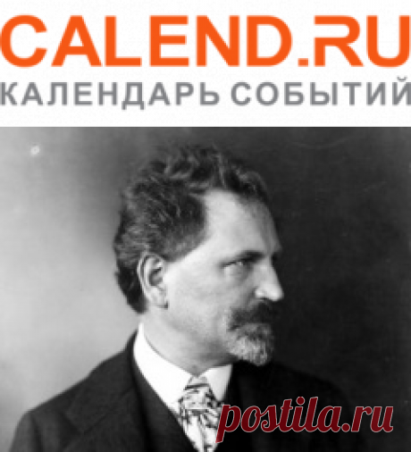 Альфонс Муха (24 июля 1860 - 14 июля 1939) , чешский живописец, театральный художник, иллюстратор