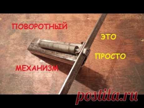 """Поворотный механизм для точилки """"Колхозный """" Не выбрасывайте старые амортизаторы )))"""