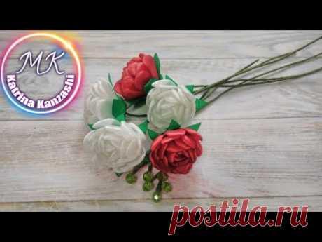 Красивые цветочки из ленты 1,2 см /Flores bonitas da fita 1,2 cm   .