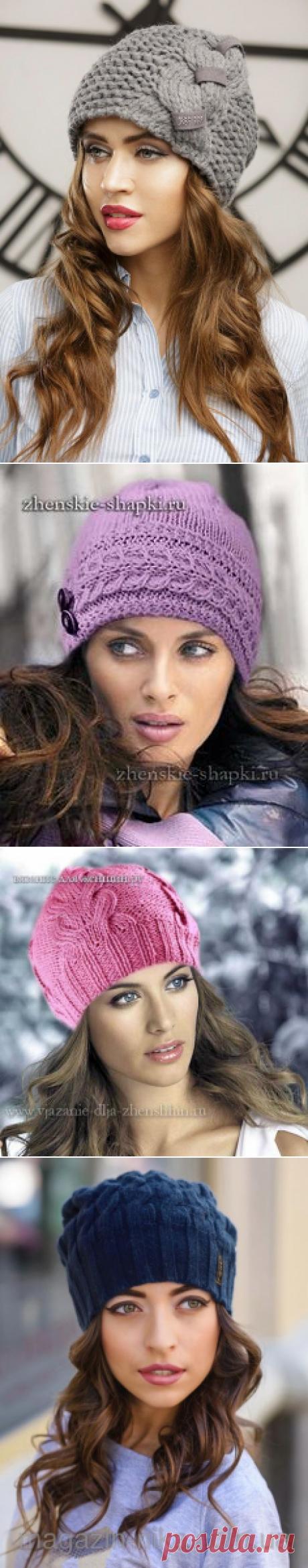 Вязаные шапки фото идеи | Что на голову?