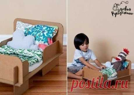 Bed from a cardboard