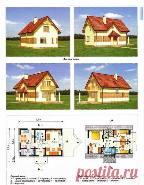 Два дома на выбор.