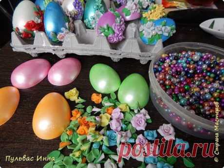 Small MK = Easter magnetics =