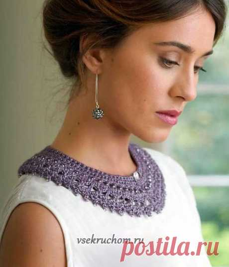 Lilac collar with beads.
