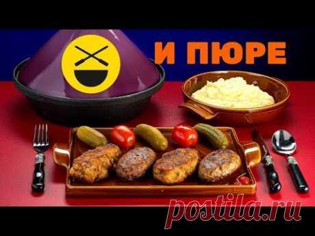 7 секретов котлет Ханкишиевых, видеорецепт за 60 минут по кулинарной книге, Россия, Дачный ответ