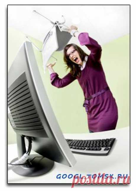 Полезные советы: что делать если компьютер работает медленно. Программа для ускорения работы компьютера.