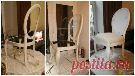 Alteration of a chair or How to present new life of old furniture | Ideas for repair