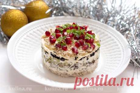 """Салат """"Каприз"""" – рецепт приготовления с фото от Kulina.Ru"""