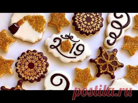 Happy New Year Cookies ❄️🎄🥂🍾