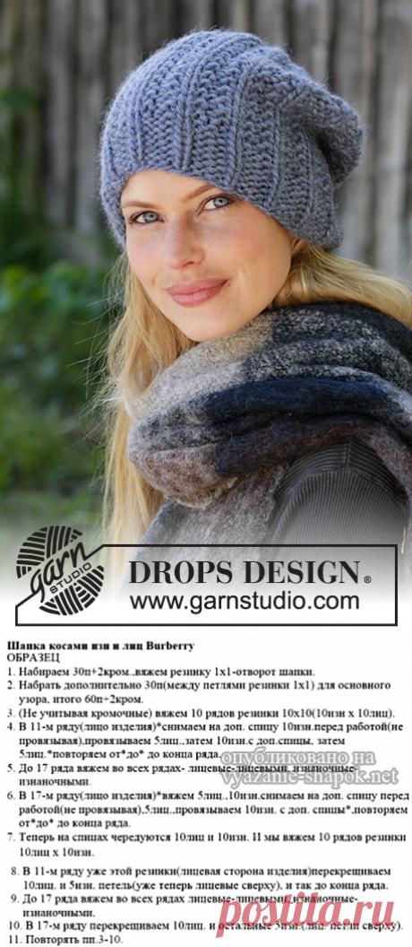 Объемные шапки спицами для женщин со схемами и описанием 2018 | Вязание Шапок - Модные и Новые Модели