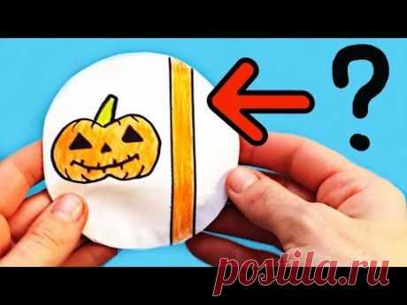 🎃🎃🎃 БУМАЖНЫЙ СЮРПРИЗ НА ХЭЛЛОУИН, как сделать своими руками | Распаковка бумажного шара - YouTube