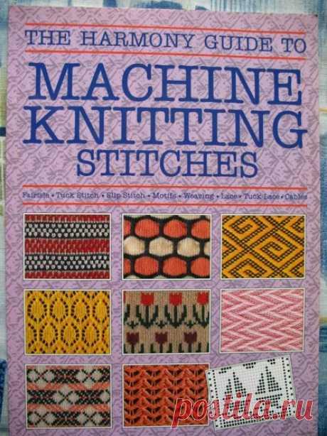 Machine Knitting Stitches — Яндекс.Диск