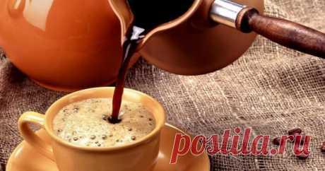 Добавьте 2 ингредиента в утренний кофе и ваш жир с живота исчезнет, а метаболизм будет быстрее, чем когда-либо! — ХОЗЯЮШКА24