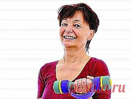 (+1) - 9 основных физических упражнений для женщин в возрасте | ВСЕГДА В ФОРМЕ!