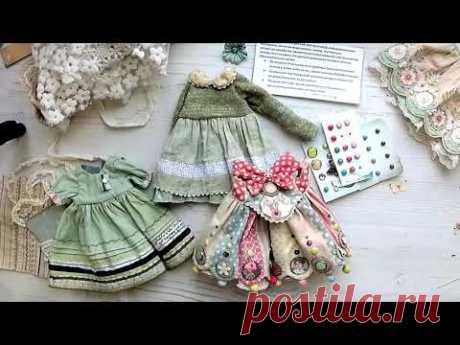 Декорирование одежды для кукол: брадсы, пайетки, машинная строчка, глиттеры и многое другое...