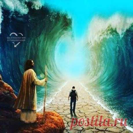 Доверяй БОГУ! ОН ведёт тебя самым лучшим путём!!!