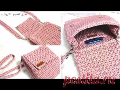 طريقه عمل شنطه كروشيه بجيب داخلي بخيط السلسله How to make crochet bag  👌 Tığ işi çanta