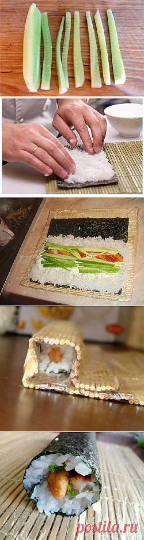 Как делать суши в домашних условиях?